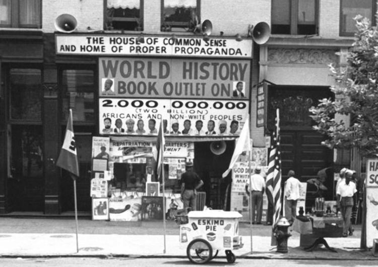 National Memorial African Book Store