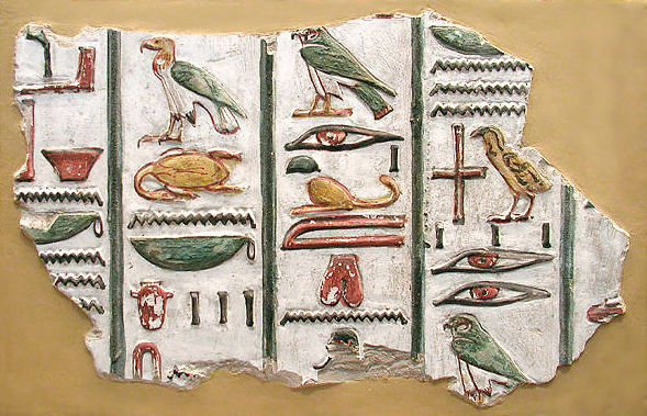 Hieroglyphs_from_the_tomb_of_Seti_I